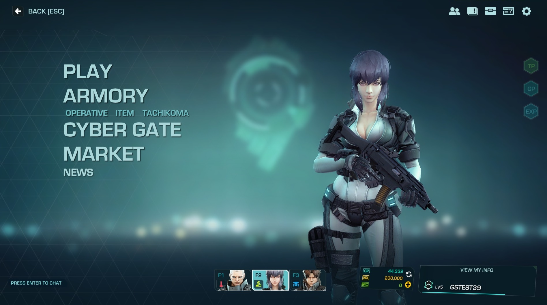Ghost In The Shell Stand Alone Complex First Assault Online Old Games Download