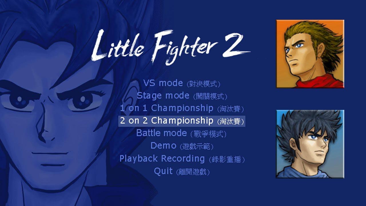 Little Fighter 2 Download