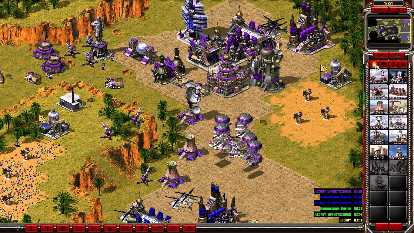 Red Alert 2 Screenshot